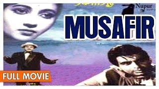 Musafir 1957 Full Movie   Dilip Kumar, Kishore Kumar   Hindi Classic Movies   Nupur Audio