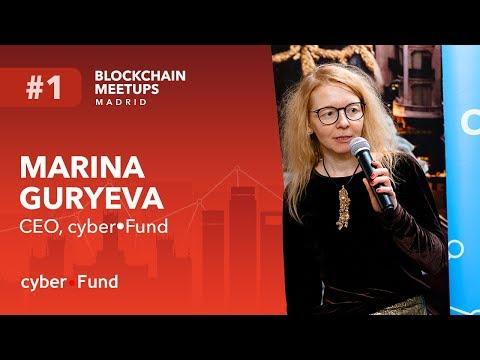 Blockchain Economics and Future Trends   Marina Guryeva