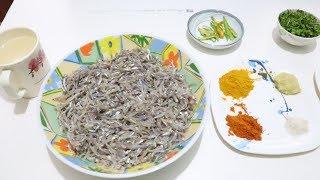 Bengali Style Cooking kachki macher recipe / Easily Cook Corica Soborna Delicious Food Recipe 👍😉👍