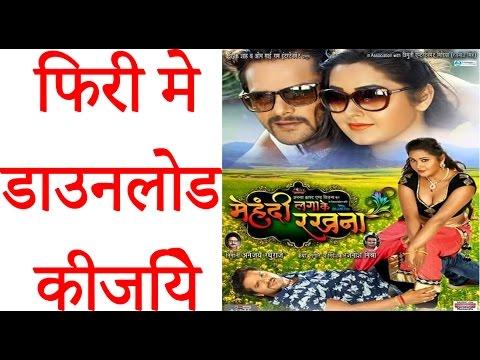 mehndi laga rakhna video song download