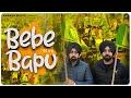 Cover image Bebe Bapu  Full  | Ravinder Mand | Gurjaan | New Punjabi Song 2021 | Humble |