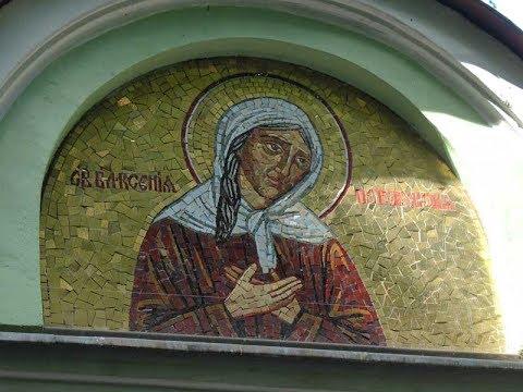 Как заказать молебен ксении петербургской на смоленском кладбище