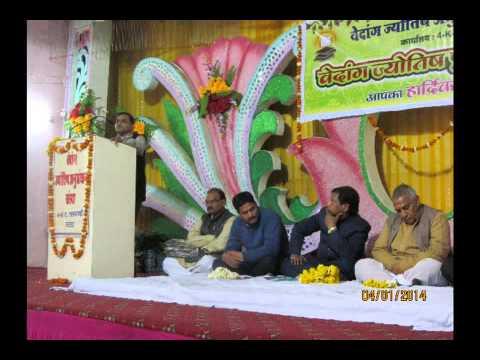 Vedang jyotish slide