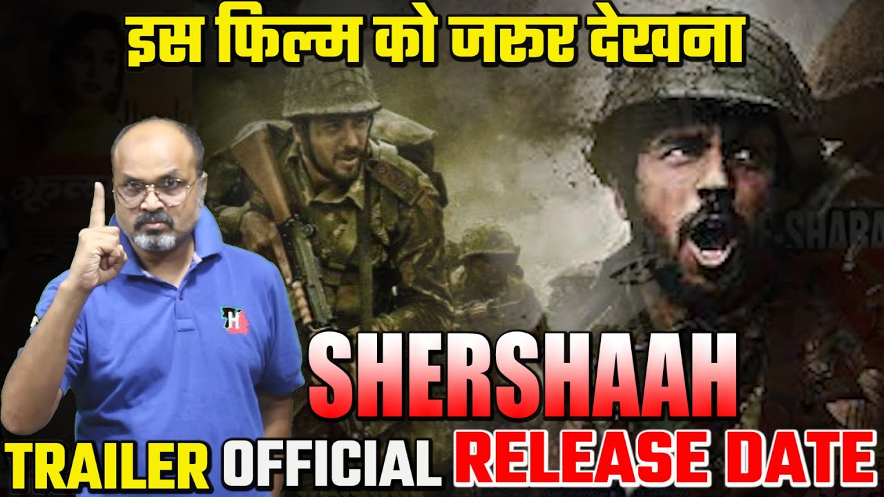 It's Official Shershaah Trailer Release Date | Sidharth Malhotra | Kiara Advani