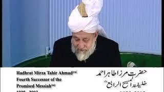 Dars-ul-Qur'an 118 - Surah Aale-Imran 157-164
