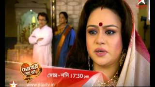 Will Ayush and Tutul's marriage going to be a happy marriage?