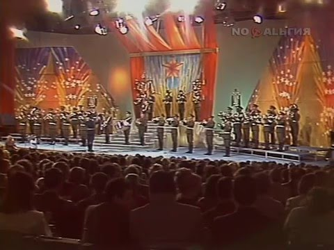Soviet Army Orchestra Den Pobedi Song Victory Day