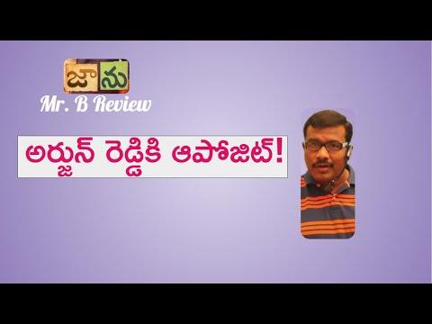 Jaanu Telugu Movie Review And Rating   Sharwanand   Samantha Akkineni   Mr. B