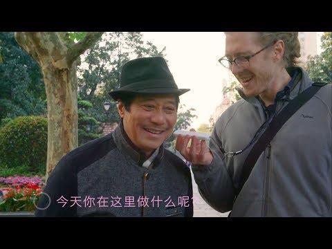 Explore in Shanghai with ili translator
