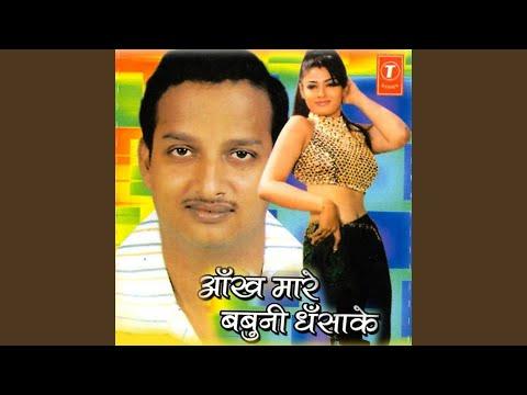 Aankh Mare Babuni Dhansakka