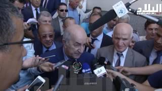 عبد المجيد تبون : وزير السكن والعمران والمدينة // El bilad tv //