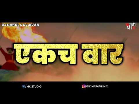 Jina budhvar   Dj Nakul & Dj Jivan  DJ Jivan - +919673704232  Banjo Trance