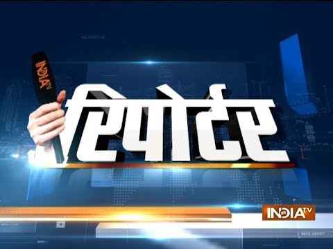 Reporter | 10th May, 2018