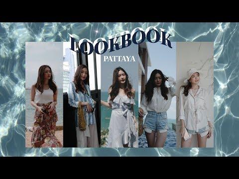 LOOKBOOK AT PATTAYA ep.1แต่งอะไรไปทะเลเอ่ย !?! | wawow story