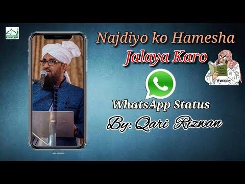 Najdiyo Ko Hamesha  Jalaya Karo | WhatsApp Status |#QariRizwan
