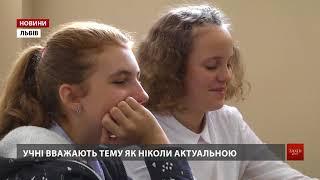 Львівські старшокласники створили свій урок англійської і викладають його у школах міста