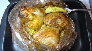 Куриные бёдра с картошкой в рукаве в духовке - БЫСТРЫЙ УЖИН без хлопот!