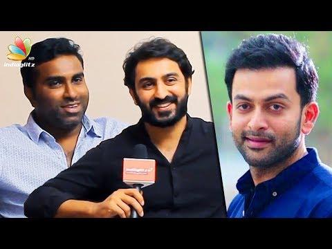 പൃഥ്വിരാജ് എന്നെ ഞെട്ടിച്ചു : Jinu Abraham &  Rahul Radhav Interview | Adam Joan | Prithviraj