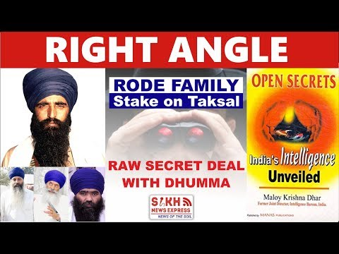 RAW SECRET DEAL WITH DHUMMA & RODE FAMILY STAKE ON TAKSAL