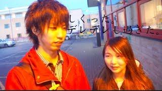 女子中学生に会った!うへへ! thumbnail