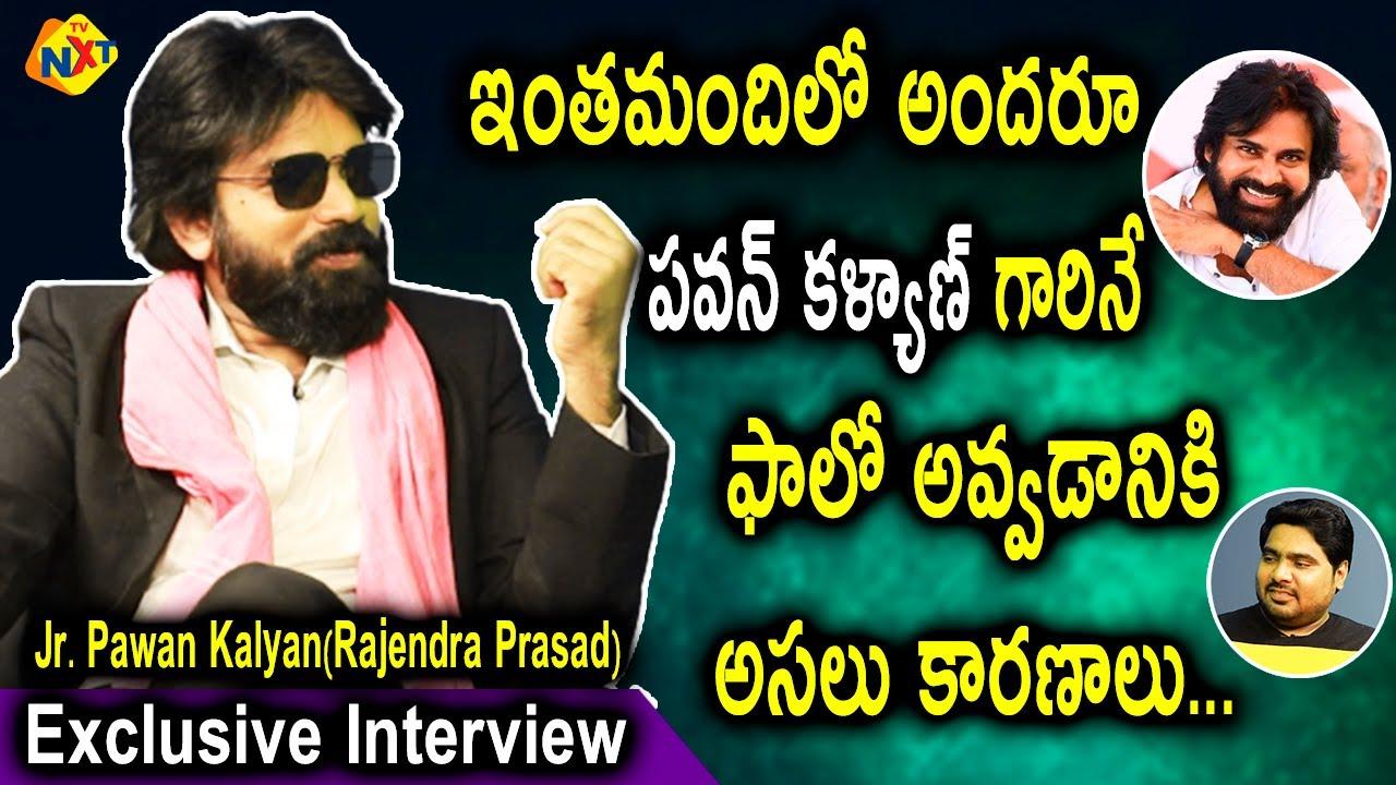 Jr. Pawan Kalyan(Rajendra Prasad) Exclusive Interview   Anchor Pappu   Telugu Interviews   TVNXT