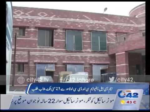 42 Report:  Labour court transfer 28 Lahore waste management officers