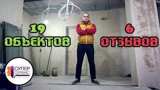 видео Ремонт кондиционеров в Санкт-Петербурге