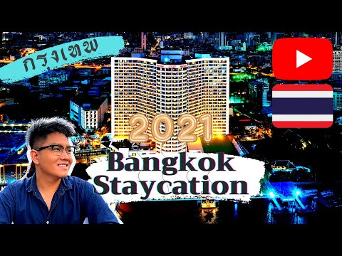 Staycation at Royal Orchid Sheraton Hotel & Towers   บางกอกไทยแลนด์ 🛀🇹🇭