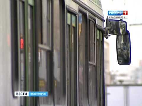 В Красноярске сократят маршруты общественного транспорта