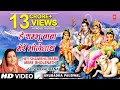 Hey Shambhu Baba Mere Bhole Naath [full Song] - Shiv Mahima video