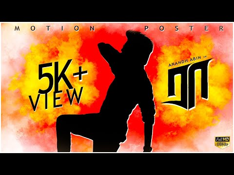 Raa official album song motion poster   ANANDH ABIN   PREETHI   YUVAN SELVA  VICKY MUSICAL   IMMAN