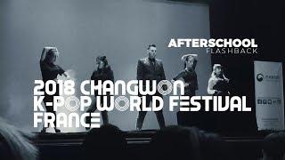 After School - Flashback, Live  | Changwon K-Pop World Festival 2018 | France