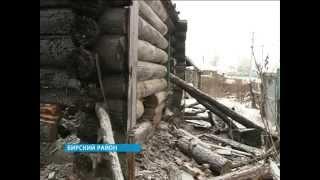 Похороны детей, погибших в результате пожара в Бирском районе, состоятся сегодня(Информационный сайт ГТРК