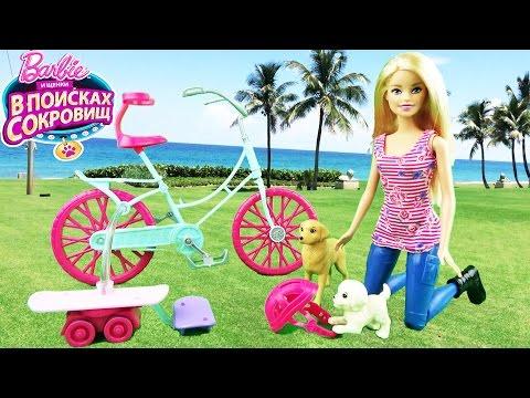 Барби кукла на велосипеде с собачкой, щенком Игровой набор ♥ Barbie Spin N Ride Pups Doll Toys Dogs