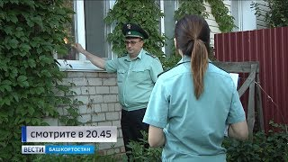 Долг уфимцев за коммунальные услуги превысил 80 миллионов рублей