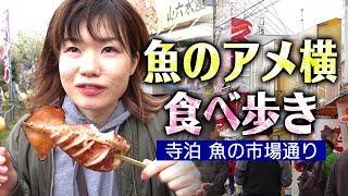 今回は「ゴールデンウィークおすすめスポット企画」第二弾!ということで、新潟の代表的な観光スポット「寺泊」へ行ってきました!寺泊とい...