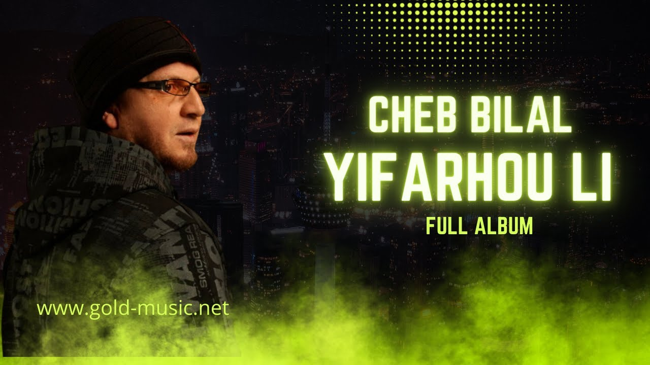 cheb bilal wahed lila fi paris mp3
