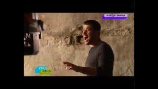 "Съемки клипа EMIN'a  на песню ""Давай найдем друг друга"" в программе PROновости"