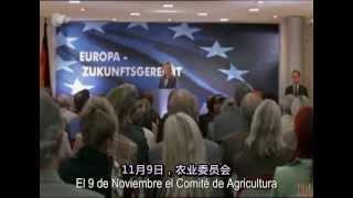 Repeat youtube video les电影-女保镖 Die Leibwächterin-中文字幕-悸花