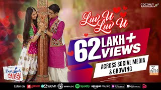 Luv U Luv U | Kirtidan Gadhvi | Shirley Setia | Best of Luck Laalu | Releasing 27th Oct