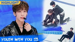 Highlight: Nauthy Tony With His Cute Competitor Sun Yihang | Youth With You S3 EP01 | 青春有你3 | iQiyi
