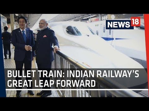 India To Get Japanese Bullet Train: Key Features
