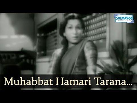 Muhabbat Hamari Tarana - Madhubala - Suresh - Dulari - Bollywood Songs - Lata Mangeshkar