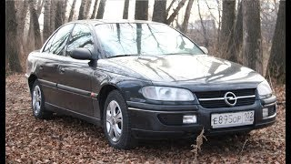 Opel Omega B за 60 тысяч рублей. ремонт и восстановление