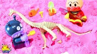 アンパンマン おもちゃ 砂遊びで恐竜発掘!カラフル砂場から化石や骨が出てくる たまごMammy
