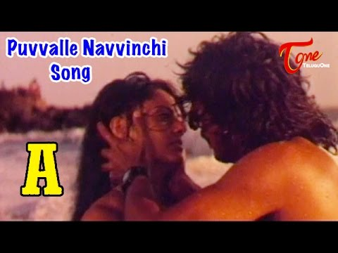 A Telugu Movie Songs  Puvvalle Navvinchi  Song  Upendra, Chandini