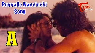 A Telugu Movie Songs | Puvvalle Navvinchi Video Song | Upendra, Chandini