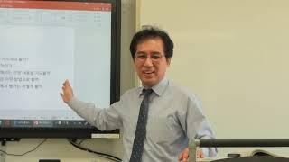 국어교과교육론-듣기말하기 교육(1)