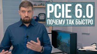 про PCI Express 6.0, отключение железа со спутника, странную видяху от Nvidia и новые аккумуляторы