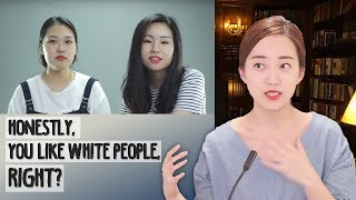 """Reacting to """"Prejudice Foreigners Have Against Korean Women"""""""